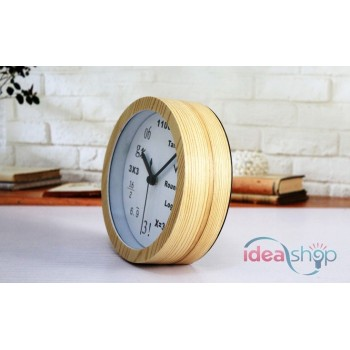 Mathematical Formula Wooden Silent Table Alarm Clock