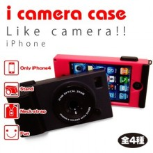 I camera case (for iPhone 4)