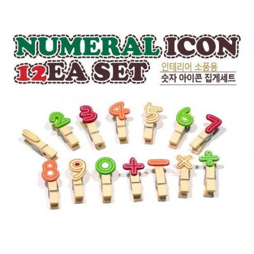Mini Numeral Wooden Clip (14 PCS)