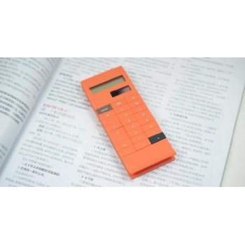 Stylish Book Clip Calculator